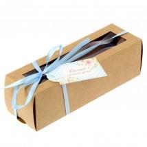 Коробка для макарун с шильдиком «Самый лучший день» (для 6 шт.)